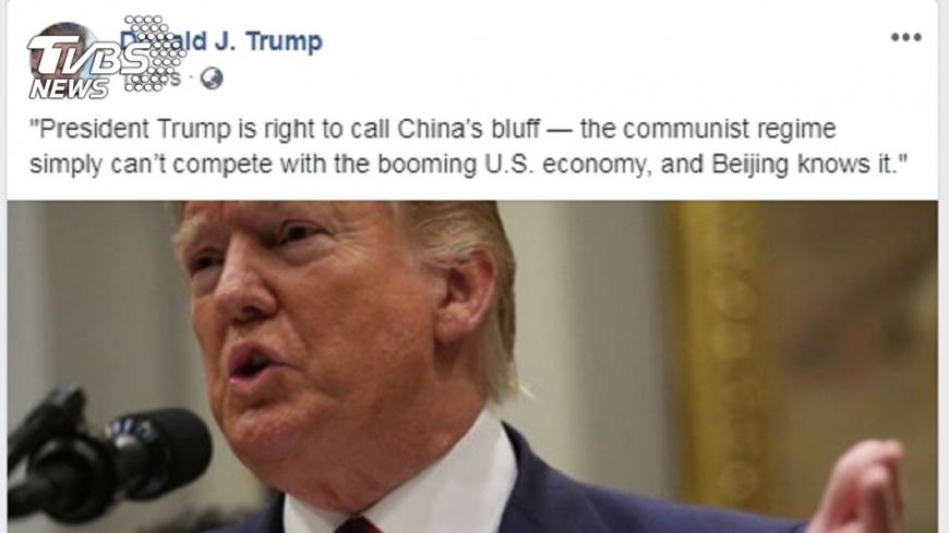 川普轉貼新聞報導「川普總統稱中國大陸虛張聲勢是正確的」。圖/川普臉書