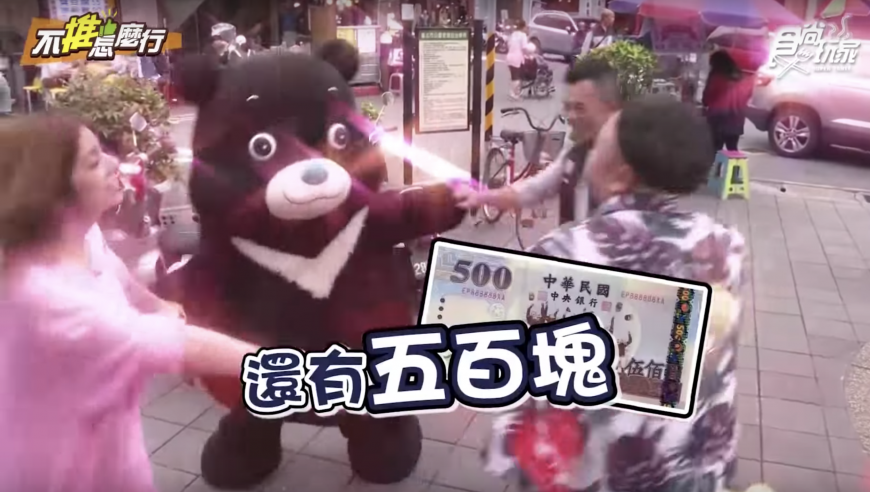《不推怎麼行》雙熊出擊特搜 漫遊台北小鎮住房折500