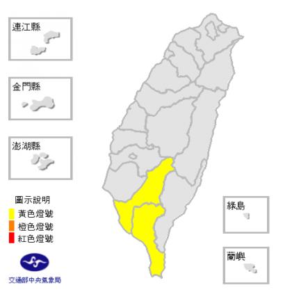 今(18日)中午前後高雄市、屏東縣近山區或河谷氣溫警示為黃色燈號。圖/中央氣象局