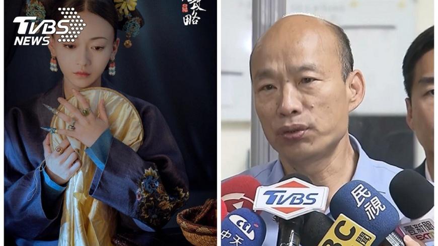 文大新聞系教授胡幼偉認為,韓國瑜行動都是經思考後出手的。 【觀點】老韓非草包是魏瓔珞轉世
