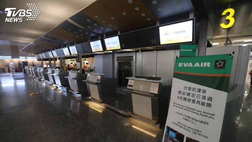 政院關注長榮航空罷工 請勞動部促成勞資談判