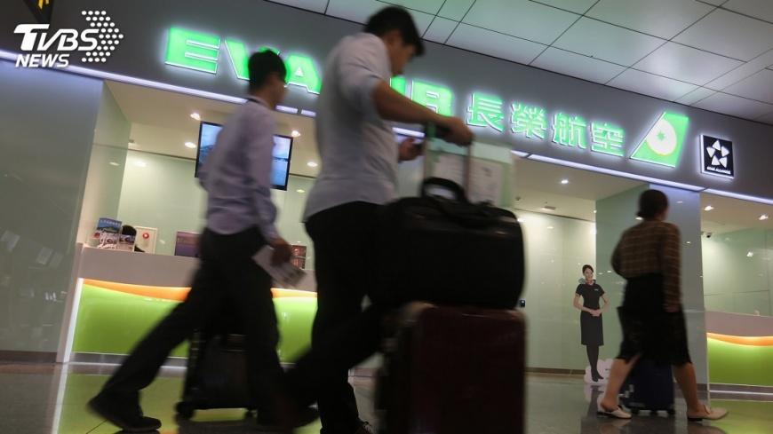 長榮空服罷工 旅客未獲通知仍應如期到機場