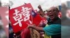 圖/中央社 國民黨號召各種粉上凱道 反鐵籠公投下架蔡政府