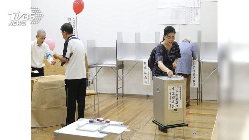 圖/達志影像美聯社 各種催票、優惠仍無效 日本投票率不到五成