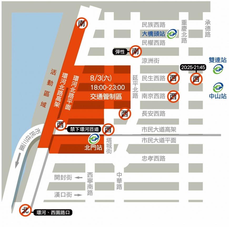圖/台北市政府觀光傳播局