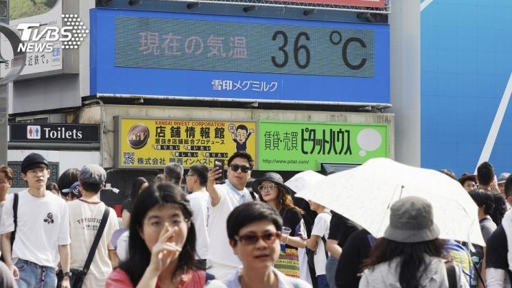 圖/達志影像美聯社 東京出現首「猛暑日」 范斯高颱風將撲九州