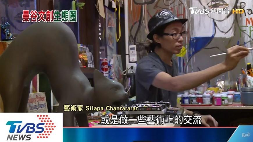 圖/TVBS 聚焦東協文創發展經驗 TVBS國際報導獲獎