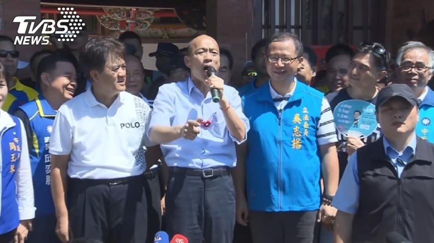 韓國瑜被國民黨提名後,赴桃園舉行首場造勢活動。 【觀點】國民黨給的恩 總是要還的