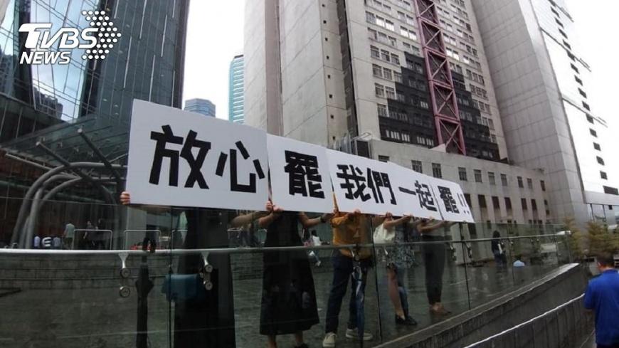 香港8/5舉行大罷工,希望各行業能響應,並在七個地區召開集會。圖/羅冠聰臉書 【觀點】香港三罷啟動  能否喚醒裝睡的北京與港府?