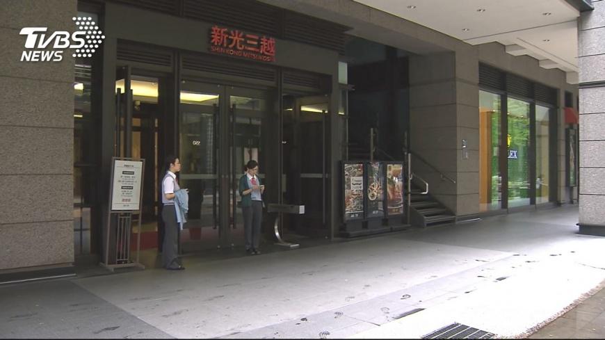 圖/TVBS 七夕停電!新光三越A9嘸空調 停擺近3小時