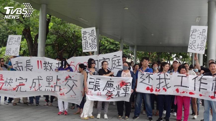 君鴻酒店多名失業員工陳情 高市:速開調解會