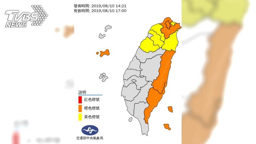圖/中央氣象局 花蓮午後飆破38度 氣象局:記得防曬補水