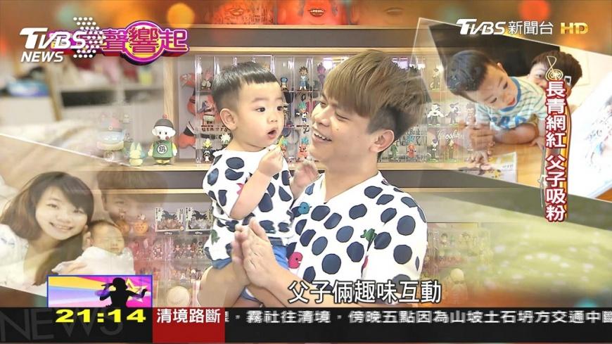 圖/TVBS 蔡桃貴「青出於藍」 1歲萌娃人氣勝蔡阿嘎