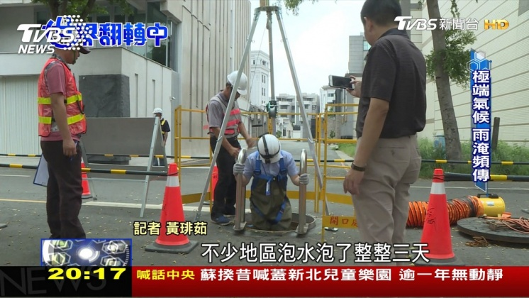 圖/TVBS 「雨淹路坑」怎修補? 新工法、鋪面迎戰極端氣候