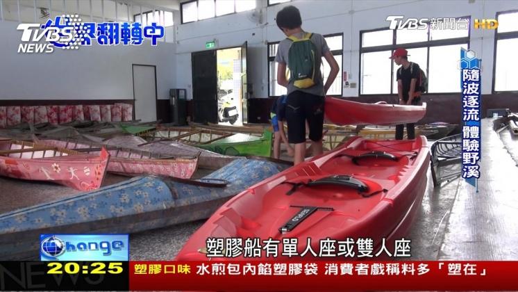 圖/TVBS 台灣野溪被惡整!全面水泥化 矛頭指向僵化體制