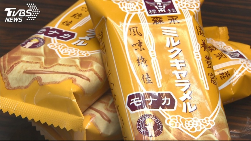 圖/TVBS 烏龍!森永牛奶糖沒有奶 食藥署:已證實有加奶
