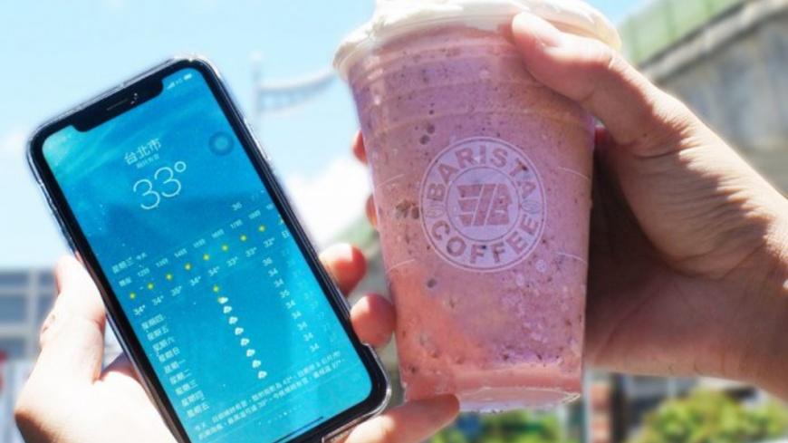 圖/TVBS資料照片 西雅圖咖啡涉摻低價豆牟利 北市令下架回收退費