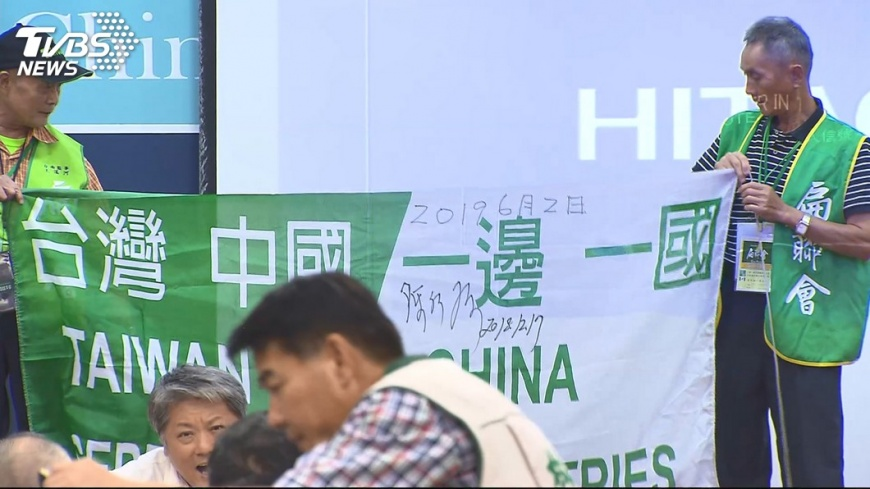 一邊一國行動黨取得政黨證書。圖/TVBS 一邊一國行動黨取得政黨證書 扁是澆水園丁