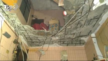 圖/TVBS 民宅天花板突崩塌 住戶險遭活埋驚險