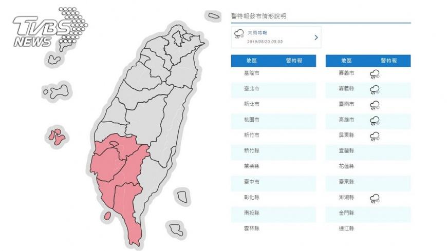 圖/中央氣象局 6縣市嚴防豪大雨! 準颱「白鹿」最快明生成