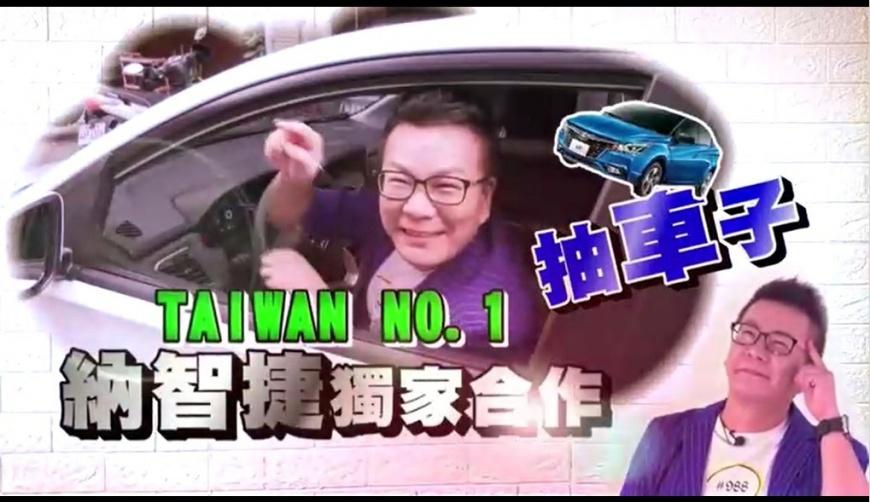 沈玉琳代言形象影片。(影片/988福袋提供)