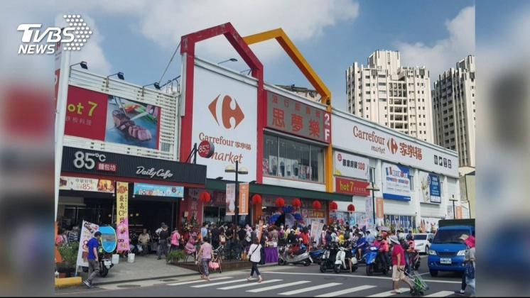 圖/TVBS 人潮爆滿!家樂福接手台糖 日營業額120萬