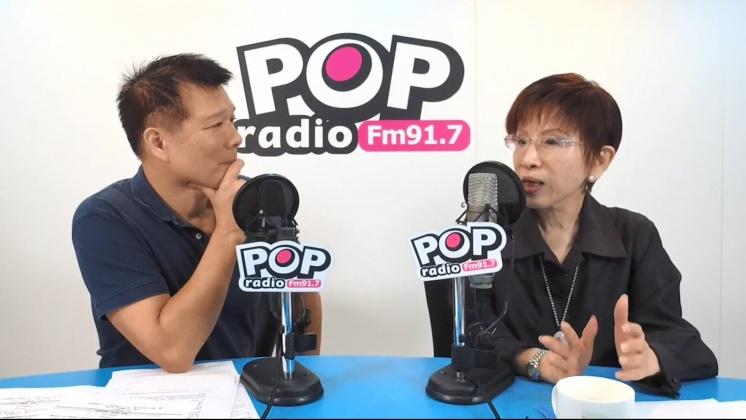 圖/翻攝自 917 POP Radio 官方頻道 YouTube