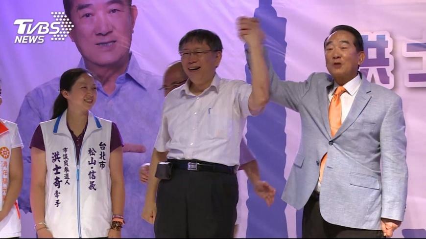 圖/TVBS 尋求親民黨提名選總統?  柯:那是「if」