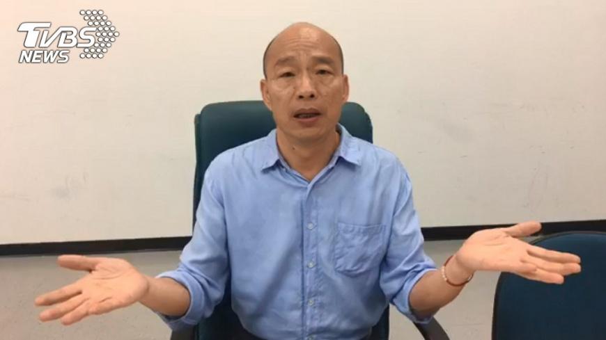 韓國瑜日前在直播吐苦水,稱自己是要方就方,要圓就圓的麻糬。圖/韓國瑜臉書 【觀點】從草包到麻糬? 韓市長從不是草包
