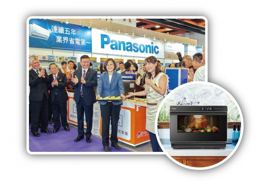 中秋吃出健康 Panasonic讓你食在安心