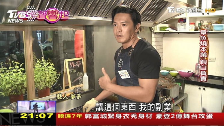 圖/TVBS 賣章魚燒親力親為 夢多自豪「也是本業」