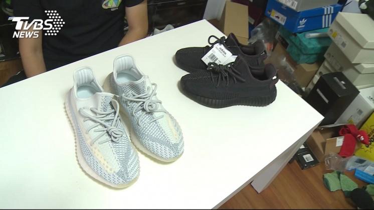 圖/TVBS 限量潮鞋代買風潮 每店限40雙、漲幅達5成