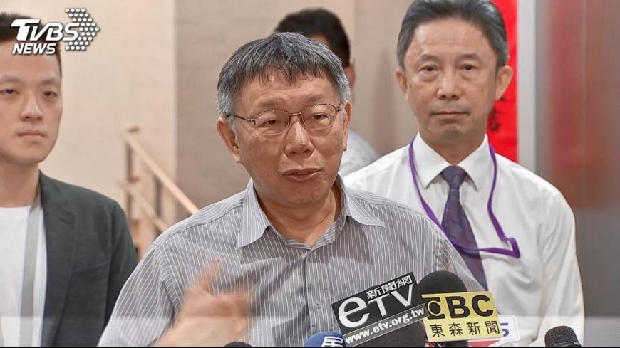 圖/TVBS 陳菊缺席私菸案報告 柯:變大號吳音寧