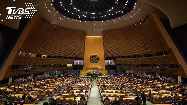 示意圖/TVBS 聯合國:66國誓言2050年前達成碳中和