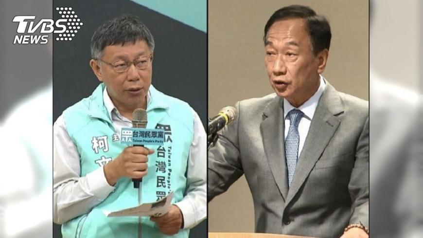 圖/TVBS 民眾黨不分區立委 郭幕僚高虹安列口袋名單
