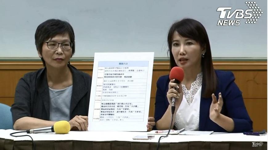 圖/TVBS 郭台銘退選謠言多! 蔡沁瑜、蔡壁如:16日拍板