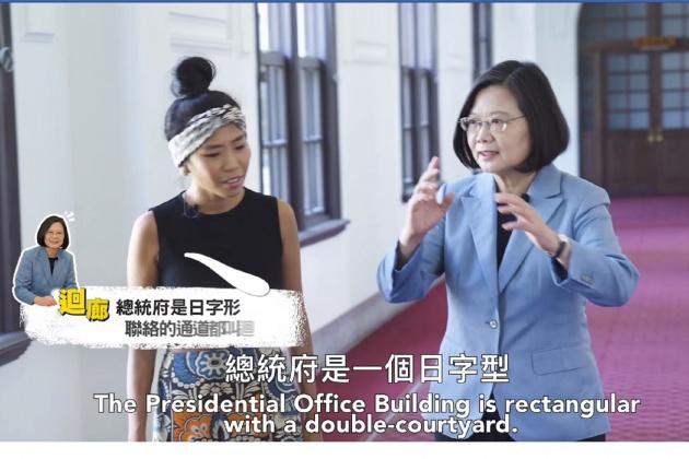 圖/截自蔡英文臉書 邀國際旅客來總統府住一晚 蔡總統親自拍片導覽