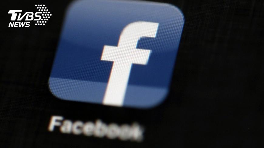 示意圖/TVBS 歐盟最高法院裁決 可要求臉書全球性移除誹謗內容