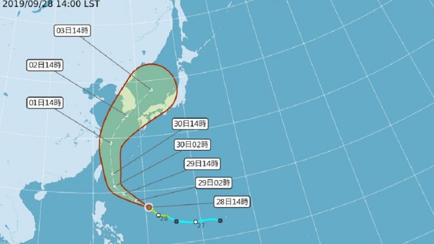 米塔颱風逼近台灣,可能成為中颱。圖/中央氣象局 颱風米塔逼近 最快明天上午可能發海警