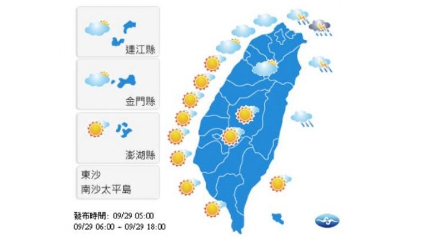 圖/中央氣象局 北部東部防豪雨 中南部多雲時晴