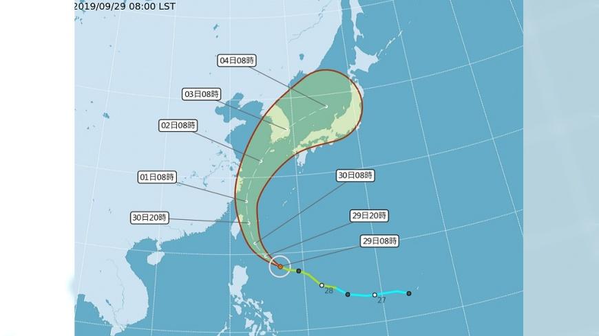 圖/中央氣象局 颱風米塔海警發布  陸警最快傍晚到
