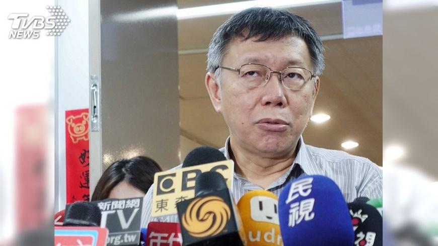 圖/中央社 香港禁蒙面 柯文哲:政府不要把自己眼睛矇住