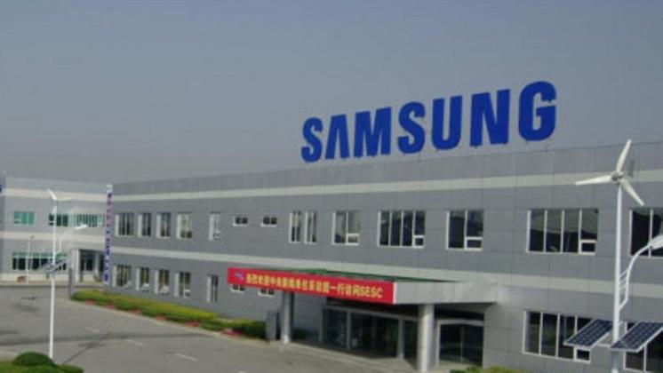 圖/翻攝自 凤凰网科技 微博 三星「中國製造」熄燈 關閉廣東惠州最後工廠