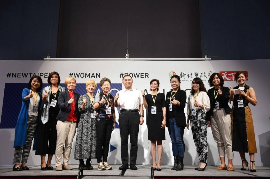 圖/侯友宜表示女力對社會做的貢獻不容小覷 新北女力崛起 侯友宜強調女性是社會重要的潛在力量