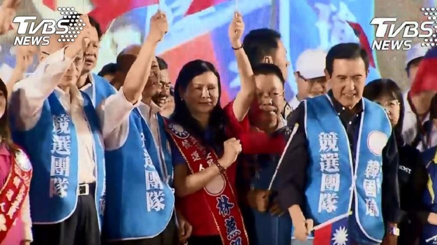圖/TVBS 馬韓同框直搗綠營票倉 韓:用選票改變台南