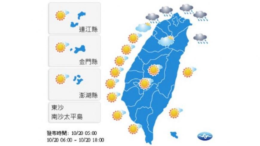 圖/中央氣象局 北東部偶飄雨 中南部日夜溫差大