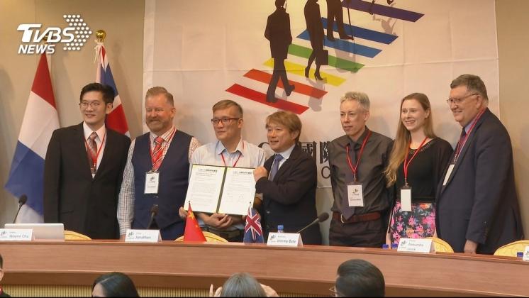 圖/TVBS 抗議遭排擠 「跨虹者」舉辦高峰會爭人權