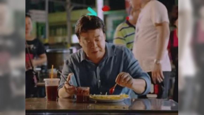 圖/翻攝自 tvN youtube 「韓版阿基師」來台 介紹巷仔內美食登熱搜