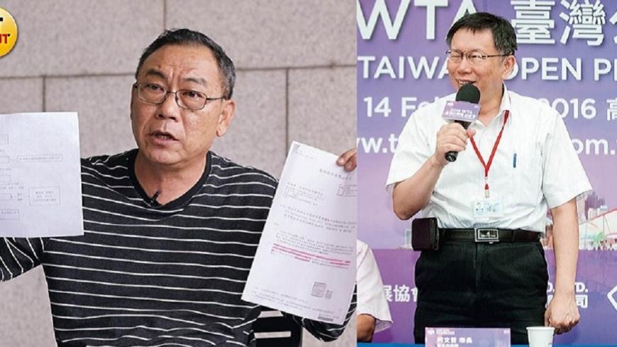 圖/CTWANT授權使用 柯P才罵完卡神 轉頭就補貼WTA台灣賽