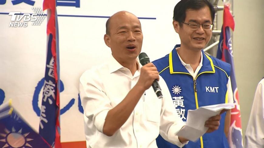 圖/TVBS 副手已定將公布  韓國瑜:絕對不是禿頭